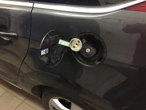 Wlew LPG Peugeot